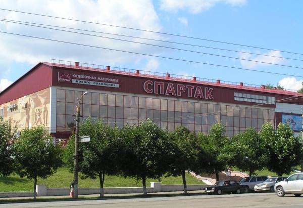 Бассейн «Спартак»