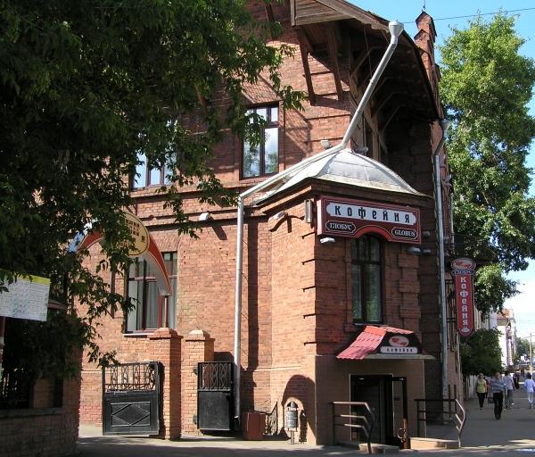 Дом А. Ю. Левитского