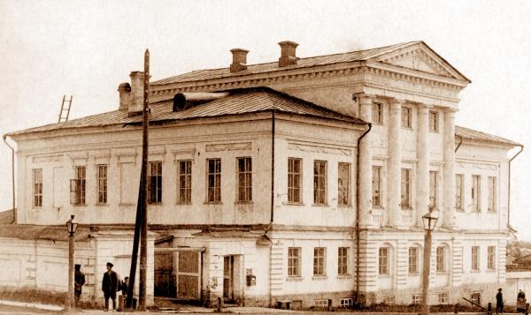 Дом И. С. Репина
