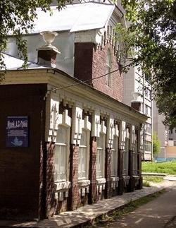 Музей А. С. Грина