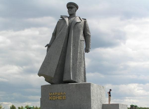 Памятник маршалу И.С. Коневу