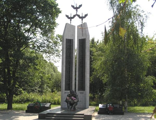Памятник павшим в Афганистане и Чечне