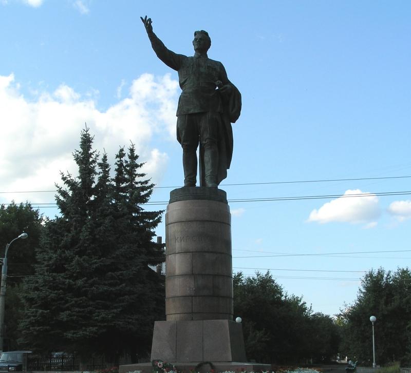 Памятник С.М.Кирову