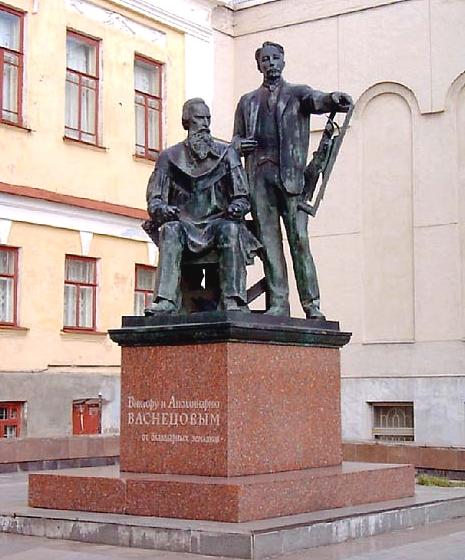 Памятник В.М. и А.М. Васнецовым