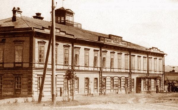 Вятское земское и реальное училище